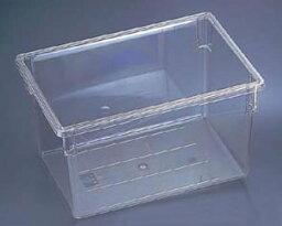 キャンブロ フードボックス フルサイズ 18263CW【業務用厨房機器厨房用品専門店】