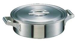 18-10ロイヤル外輪鍋XSD-360