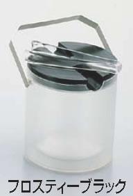 ダネットアイスペール AC-2(二重構造) フロスティーブラック【氷入れ】【アイスバスケット】【バー用品】【業務用厨房機器厨房用品専門店】