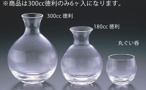 酒器, 徳利  No.6300cc (6) D26-44
