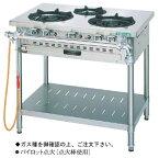 ガステーブル スタンダードシリーズ S-TGT-90 (ガス種:プロパン) LPガス【代引き不可】【焜炉】【熱炉】【業務用厨房機器厨房用品専門店】