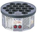 電気式 半自動踊るたこ焼き器 【たこ焼き器 たこ焼き機】【鉄板焼用品】【縁日用品】【業務用厨房機器厨