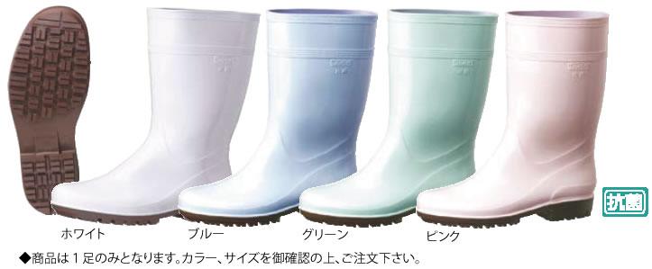 靴, その他 HG2000N 25.5cm