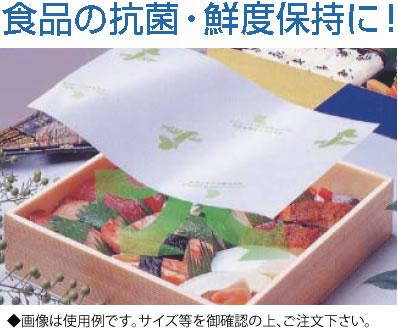 洗剤・柔軟剤・クリーナー, 除菌剤  200300(200)