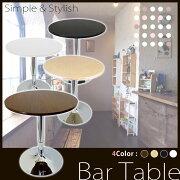 カウンター テーブル ウォルナット サイドテーブル