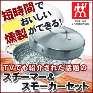 厨房用品なら厨房用品専門店 安吉!ツイン スペシャルズ スチーマー&スモーカーセット 28cm(...