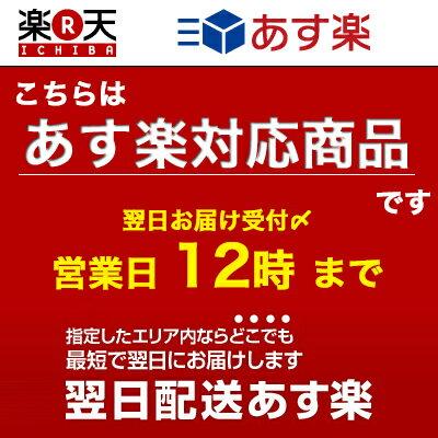 LEDリフレクターアルファード10系スモールブレーキバック連動【あす楽】【配送種別:B】