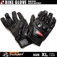 バイクグローブ 硬質プロテクターモデル 手袋 黒 XLサイズ 3色 3サイズ 【あす楽】【配送種別:B】