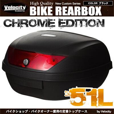 【レビュー15000件突破記念/ポイント2倍~】リアボックス トップケース バイクケース【Velocity...