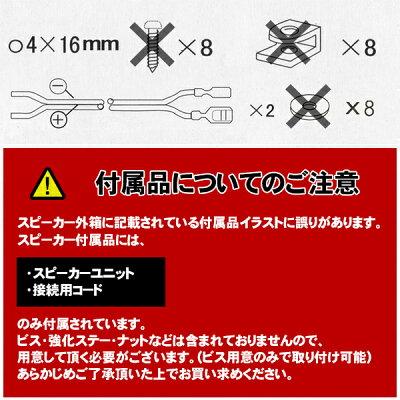 基本モデルカースピーカーPL-10482WAY10cmタイプMAX280W自動車カーオーディオスピーカー【あす楽】【配送種別:B】