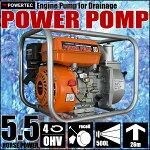 エンジンポンプ水ポンプ排水ポンプ2インチホース対応【あす楽】【配送種別:B】
