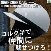ヘルメット ホワイト キャップ