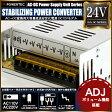AC DC コンバーター 100V→24V15A 直流安定化電源【あす楽】【配送種別:B】