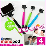 ���륫��Bluetooth��������iPhone6iPhone5S���ޥۥ���ե������ƥ��å����ɤ�����4���ڤ����ڡۡ���������:C��