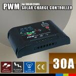 太陽光パネルコントローラソーラーパネル30A