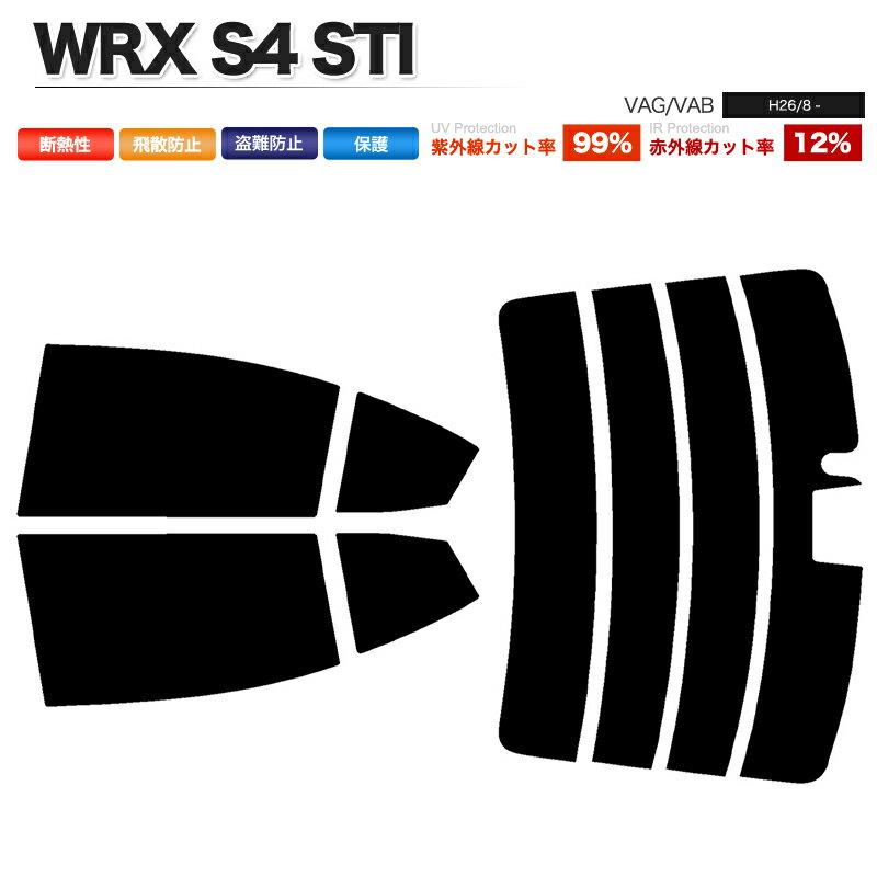日除け用品, カーフィルム  WRX S4 STI VAG VAB :B