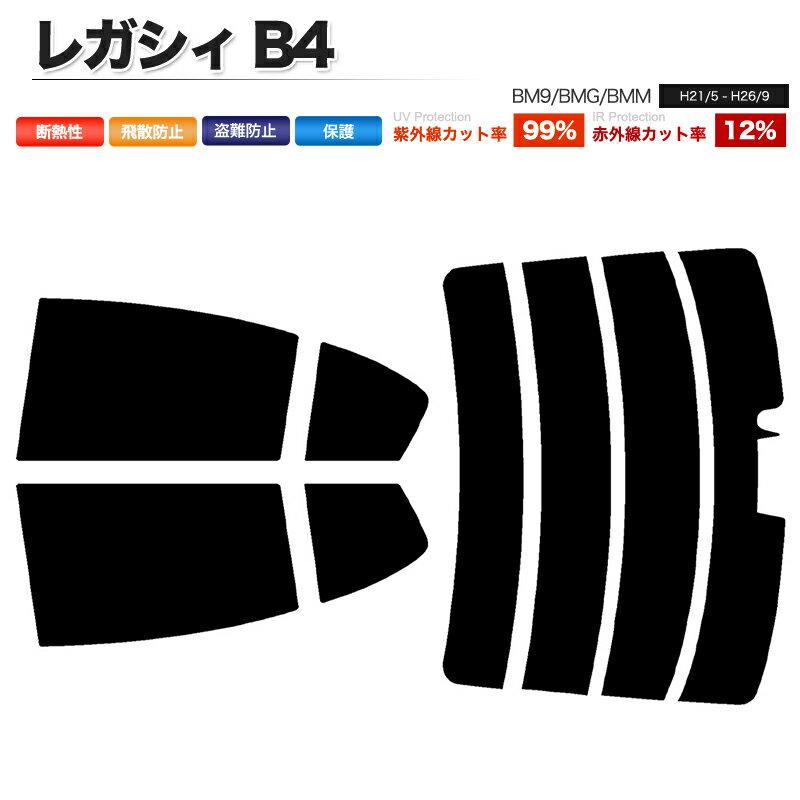 日除け用品, カーフィルム  B4 BM9 BMG BMM :B