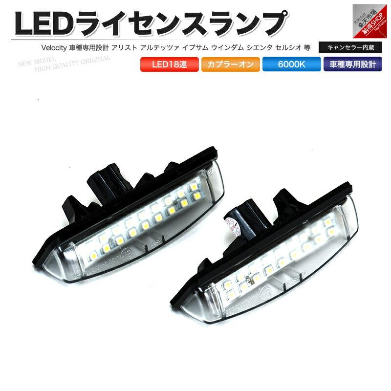 ライト・ランプ, その他 LED II:B