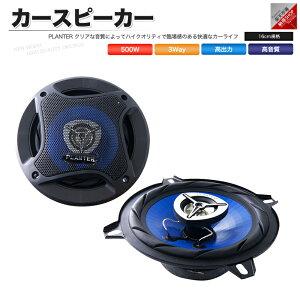 カースピーカー 基本モデル PL-1648 3WAY 16cmタイプ MAX500W 自動車 カーオーディオ スピーカー【あす楽】【配送種別:B】