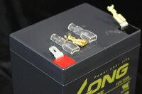 【高耐久】12V5Ah高性能シールドバッテリー(WP5-12E)
