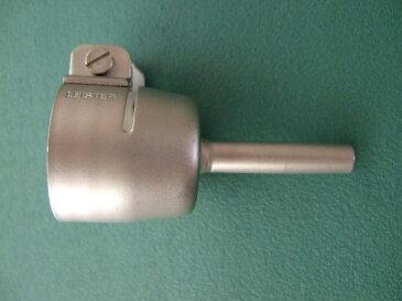 送料無料 ライスター純正品 熱風機 溶接機 内径φ5mm標準ノズル(細口ノズル)トリアック用 在庫あり