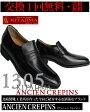 【1305】【送料無料】【ポイント10倍】ANCIEN CREPINS高級本革★6cmヒールアップビジネスシューズ★シークレットシューズ紳士靴【日本製】
