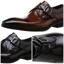 【FH-2】【CHRISTIAN CARANO】【クリスチャンカラノ】【送料無料】アッパー全て本革☆撥水☆日本製☆デザイン牛革モンクビジネスシューズ紳士靴