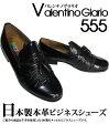 【555】【Valentino Glario】【送料無料】日本製新製品浅草職人◆本革タッセルローファービジネスシューズ◆牛革紳士靴