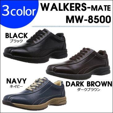【MW-8500】【WALKERS-MATE】【防水】【送料無料】防滑、防水の紳士靴★足馴染の良い柔らかい素材でよく曲がりしわになりにくて快適歩行♪ビジネスウォーキングシューズ