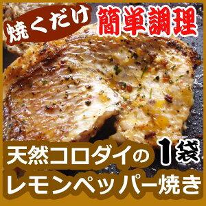 天然で質の高いコロ鯛で、一つ一つ丁寧に手作りました!長崎産の刺身用鮮魚のうまい加工品天然...