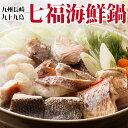 お歳暮 御歳暮 ギフト 送料無料 絶品クエスープで味わう七福海鮮鍋セット!4〜5...