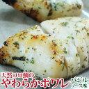 天然で質の高いコロ鯛で、一つ一つ丁寧に手作りました!長崎産の刺身用鮮魚のうまい加工品【よ...