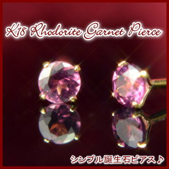 Total 3000 pairs surpassed! K18 natural heart Internet earrings ★ simultaneously 3 each order with delivery!