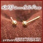 K18PGピンクゴールド丸玉ピアス【2mm】【ボールピアス】【ピンクゴールド】【ピアス】【18金】【K18pg】