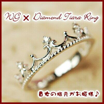 WGホワイトゴールド天然ダイヤモンドティアラリング...