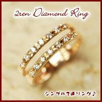 【送料無料】PGピンクゴールド天然ダイヤモンド2連リング