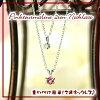 誕生石・宝石のヨコヤマ ダイヤ&誕生石2連ネックレス