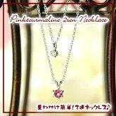 ダイヤ&誕生石2連ネックレス