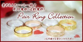 1万円ポッキリペアリング