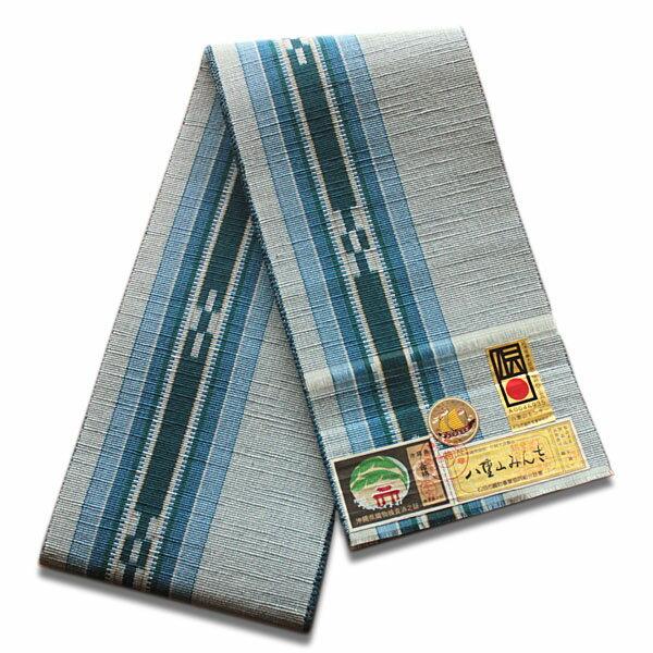 八重山ミンサー織り  半幅帯 薄水色地縹絣 伝産マーク 石垣島産本場手織り ブルー 永遠の愛の証 みんさー織り