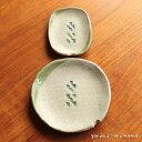 八重山ミンサー柄 中皿小皿セット 琉球ガラス入り 永遠の愛の証 みんさー織り