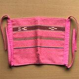 ミンサー織り布マスク (送料無料)洗って使える ※定形外郵便での発送となります。