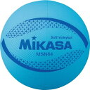【ミカサ】ソフトバレー 円周78cm 約210g ブルー