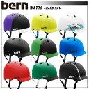 【送料無料】ヘルメット bern【バーン】WATTS【自転車 バイク】