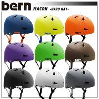 【送料無料】ヘルメットbern【バーン】MACON【自転車バイク】
