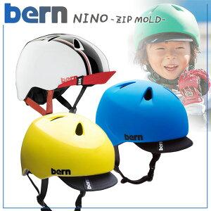 自転車 ヘルメット/自転車用 ヘルメット/こども用/じてんしゃ/helmet ヘルメット かわいい ヘル...