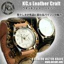 【送料無料】KC,s ケイシイズ 時計 ケーシーズ 時計 レザーブレスウォッチ 3 コンチョ パイソン /KSR008/ 腕時計 革ベルト