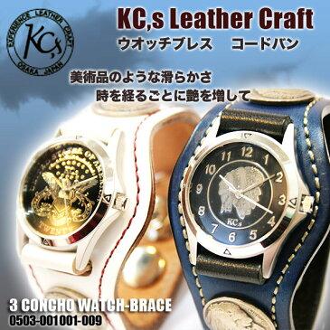 【送料無料】KC,s ケイシイズ 時計 ケーシーズ 時計 レザーブレスウォッチ 3 コンチョ コードバン 腕時計 革ベルト【ケーシーズ 時計】 /KSR005/