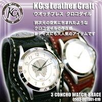 KC,sケイシイズ時計ケーシーズ時計レザーブレスウォッチ3コンチョクロコダイル腕時計革ベルト【送料無料】【_包装選択】【_メッセ入力】