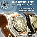 【送料無料】KC,s ケイシイズ 時計 ケーシーズ 時計 レザーベルト ウォッチ 3 コンチョ オーストリッチ 腕時計 うでどけい とけい 革ベルト/KPR502